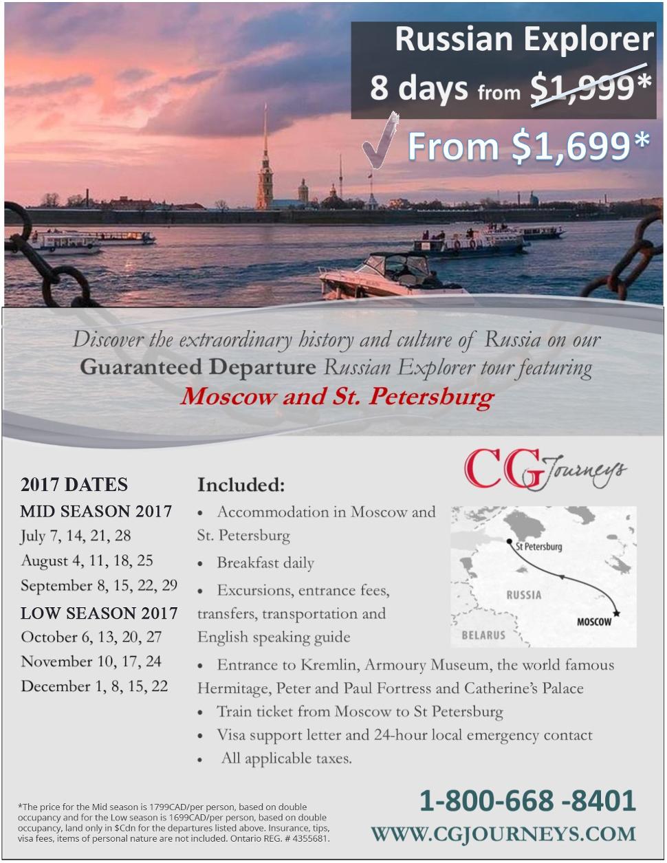 classic-russia-deals-2017-28