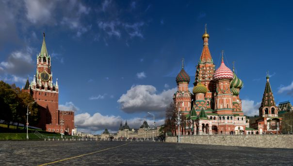 Kremlin and Red Square. Moscow Kremlin and St. Basil's Cathedral