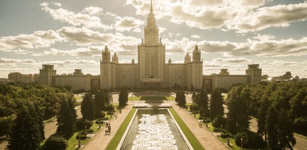 Sparrow Hills. Aerial view of Lomonosov Moscow State University (MGU, MSU) on Sparrow Hills, Moscow, Russia
