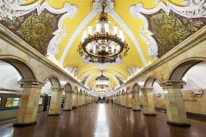 Glorious Russian Capitals: Moscow and St. Petersburg. Moscow Subway Station