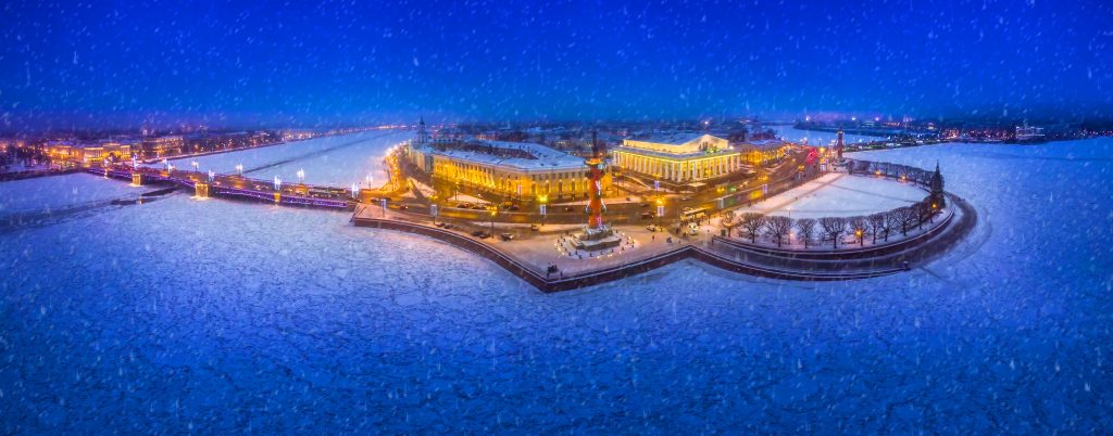 St. Petersburg was the capital of Russia